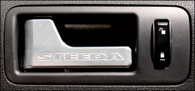 Steeda Billet Door Handle, Polished 05+ w/No Logo